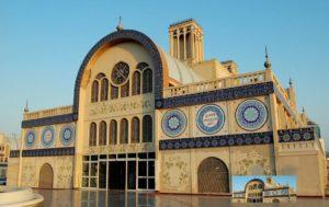 Souk Al Markazi