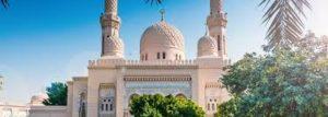 Al Azhr Mosque- Jumeirah Mosque