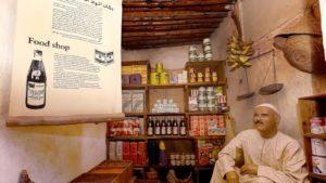 region's-heritage-site-Dubai-museum